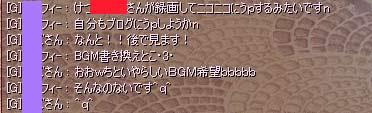 いやらしいBGM
