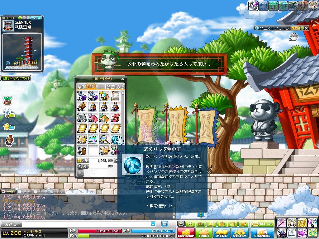 Maple130323_084705.jpg