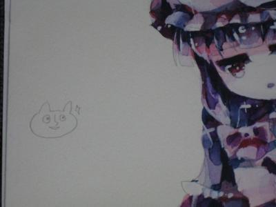 2011+039_convert_20120809223726.jpg