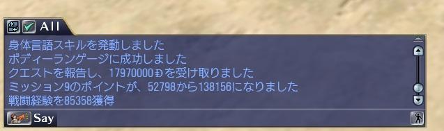 120614 221201