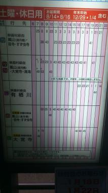 sDSC_0162_20121230120659.jpg