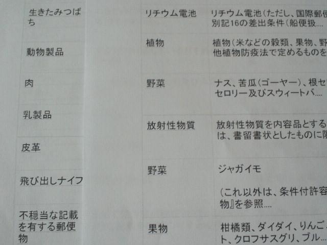 moblog_ac2b9745.jpg