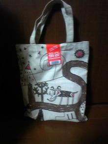 ポケさんの食いしん坊日記-100101_180101.jpg