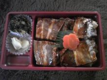 ポケさんの食いしん坊日記-100101_145738_ed.jpg
