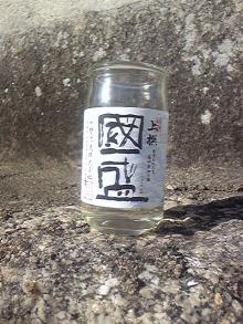 ポケさんの食いしん坊日記-100104_132211.jpg