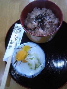 ポケさんの食いしん坊日記-100104_134809.jpg