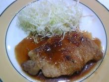 ポケさんの食いしん坊日記-100107_203329_ed.jpg
