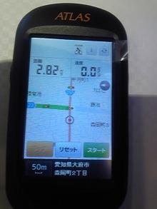 ポケさんの食いしん坊日記-100110_090654.jpg