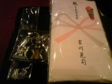 ポケさんの食いしん坊日記-100111_175604_ed.jpg
