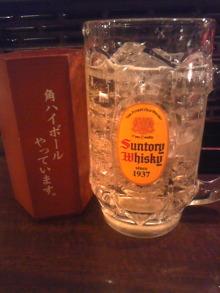 ポケさんの食いしん坊日記-100111_204524.jpg
