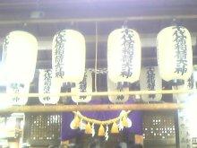 ポケさんの食いしん坊日記-100123_132710_ed.jpg