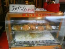 ポケさんの食いしん坊日記-100123_133313_ed.jpg