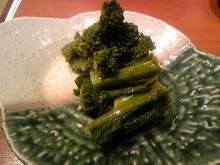ポケさんの食いしん坊日記-100125_180030_ed.jpg