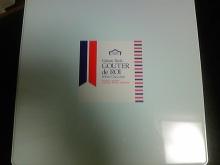 ポケさんの食いしん坊日記-100129_195508_ed.jpg