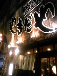 ポケさんの食いしん坊日記-100204_205739.jpg