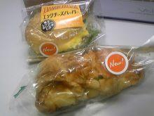 ポケさんの食いしん坊日記-100205_063509_ed.jpg