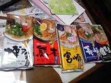ポケさんの食いしん坊日記-100210_224542_ed.jpg