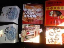 ポケさんの食いしん坊日記-100213_161212_ed.jpg