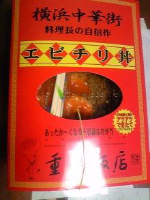 ポケさんの食いしん坊日記-100213_174043.jpg