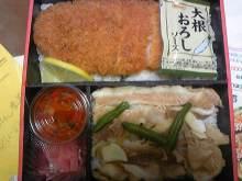 ポケさんの食いしん坊日記-100213_173459_ed.jpg