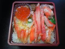 ポケさんの食いしん坊日記-100214_125843_ed.jpg