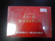 ポケさんの食いしん坊日記-100214_122840_ed.jpg