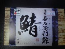 ポケさんの食いしん坊日記-100214_122824_ed.jpg