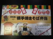 ポケさんの食いしん坊日記-100214_122849_ed_ed.jpg