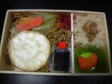 ポケさんの食いしん坊日記-100214_190407_ed.jpg