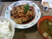 ポケさんの食いしん坊日記-100306_121321_ed.jpg