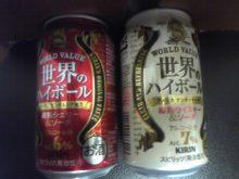 ポケさんの食いしん坊日記-100308_230225_ed.jpg