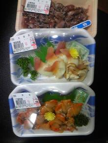 ポケさんの食いしん坊日記-100320_175318_ed.jpg