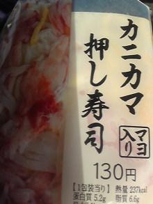 ポケさんの食いしん坊日記-100318_075025.jpg
