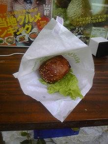 ポケさんの食いしん坊日記-100405_181505.jpg