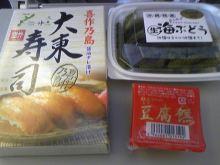 ポケさんの食いしん坊日記-20100406232012.jpg