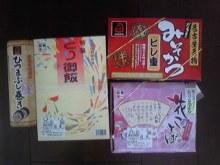 ポケさんの食いしん坊日記-100410_123331_ed.jpg