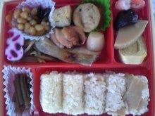 ポケさんの食いしん坊日記-100410_124920_ed.jpg