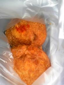 ポケさんの食いしん坊日記-100412_073608.jpg