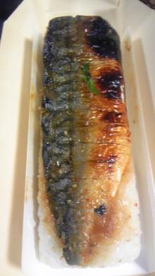 ポケさんの食いしん坊日記-100409_203502.jpg