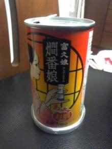 ポケさんの食いしん坊日記-100414_231531.jpg
