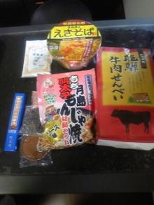 ポケさんの食いしん坊日記-100530_150136.jpg