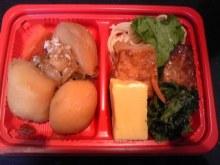 ポケさんの食いしん坊日記-100603_000533_ed.jpg