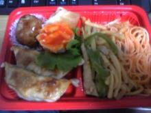 ポケさんの食いしん坊日記-100604_231539_ed.jpg