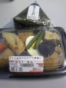 ポケさんの食いしん坊日記-100606_104332.jpg