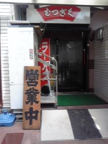 ポケさんの食いしん坊日記-100714_135356.jpg