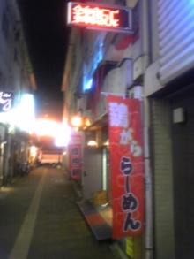 ポケさんの食いしん坊日記-100803_201022.jpg