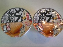 ポケさんの食いしん坊日記-100811_122141_ed.jpg