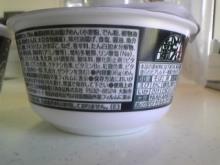 ポケさんの食いしん坊日記-100811_122212_ed.jpg