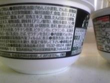 ポケさんの食いしん坊日記-100811_122231_ed.jpg
