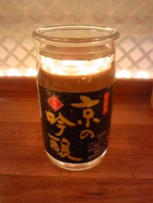 ポケさんの食いしん坊日記-100819_201012.jpg